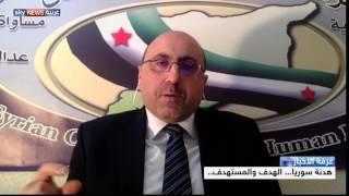 هدنة سوريا... الهدف والمستهدف