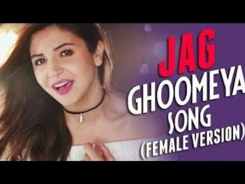 Jag Ghoomeya (Female) Karaoke with Lyrics   Neha Bhasin   Sultan