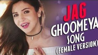 Jag Ghoomeya (Female) Karaoke with Lyrics | Neha Bhasin | Sultan