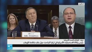 رئيس وكالة الاستخبارات الأمريكية في تركيا لمناقشة ملف الإرهاب