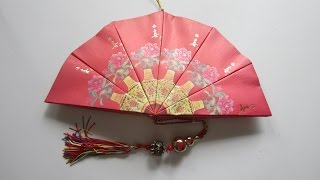 Repeat youtube video CNY TUTORIAL NO. 22 - 12-unit Red Packet (Hongbao) Paper Fan