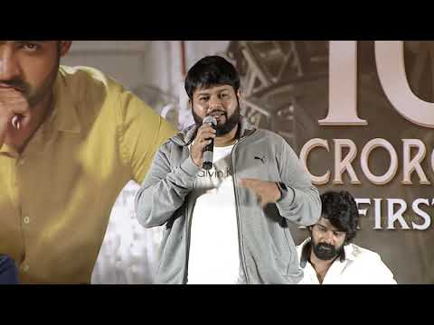 Thaman Speech @ Aravindha Sametha Success Press Meet - Jr. NTR | Trivikram