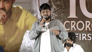 Thaman Speech @ Aravindha Sametha Success Press Meet Jr. NTR | Trivikram