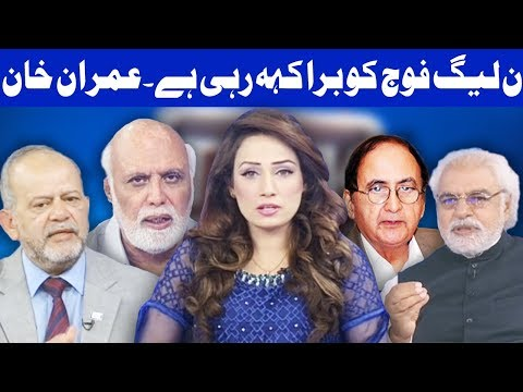 Think Tank With Syeda Ayesha Naaz - 15 October 2017 - Dunya News
