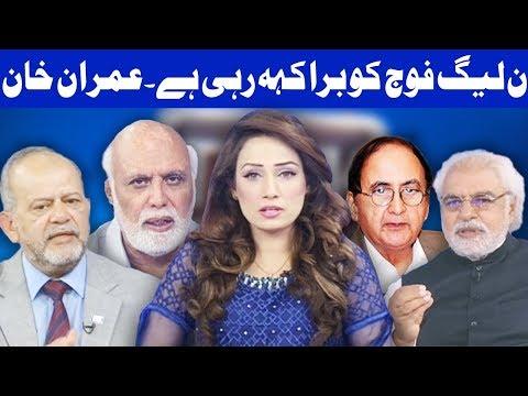 Think Tank- 15 October 2017 - Dunya News