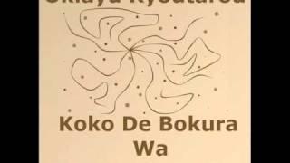 Yuki Kaida & Okiayu Ryoutarou - Koko De Bokura wa Deatte Shimatta thumbnail