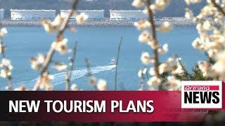 S. Korea plans to boost island tourism, tourist programs in Seoul