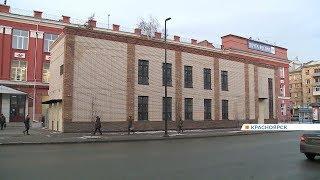 В Красноярске возобновили слушания по делу о здании на месте кафе «Кантри»