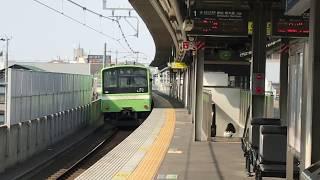 6両編成 201系 おおさか東線 JR河内永和駅 「一人ひとりの思いを、届けたい JR西日本」