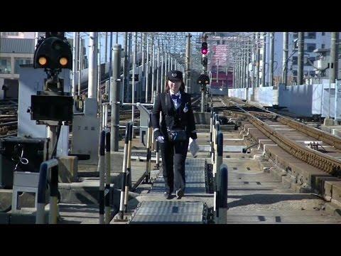 福岡市交通局 姪浜乗務事務所 1000N系車両 乗務