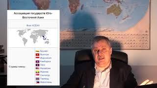 видео Дмитрий Евстафьев.  Про «Шелковый путь»