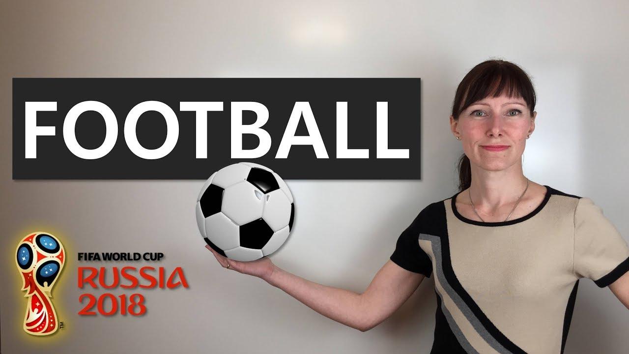 Английская лексика футбольной игры