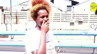 New Eritrean Comedy 2018 sport tena eu by ezaz mobae