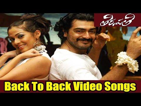 Back To Back Video Songs || Tirupathi Movie || Ajith Kumar and Sadha