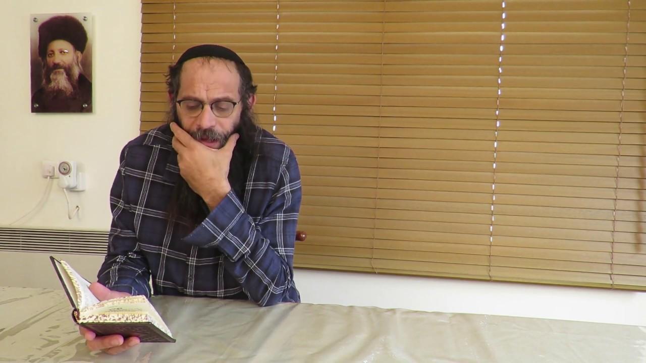 הרב נתן אופנר   לקראת פסח - על המרור והמרירות