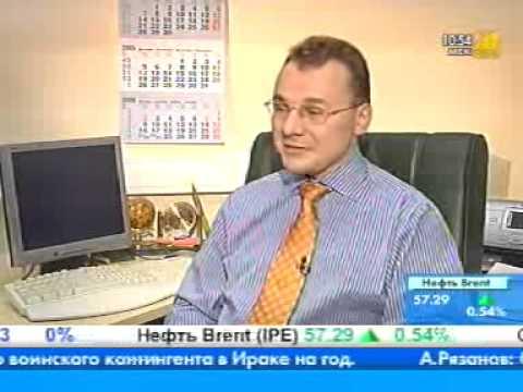 Банки и их место в структуре фондового рынка