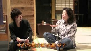 劇団青年座第201回公演『をんな善哉』出演女優 津田真澄のインタビュ...