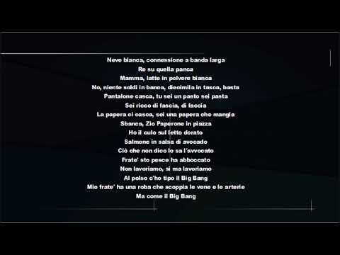 Achille Lauro - ULALALA feat. Gemitaiz + Testo
