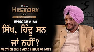 Video Prime History With Prof. Ram Singh_135 -Whether Sikhs Were Hindus Or Not ? download MP3, 3GP, MP4, WEBM, AVI, FLV Oktober 2018