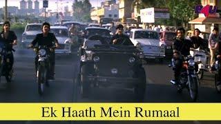 Ek Haath Me Rumaal | Lashkar | Dev Anand, Javed Jaffrey, Aditya Pancholi | B4U Music