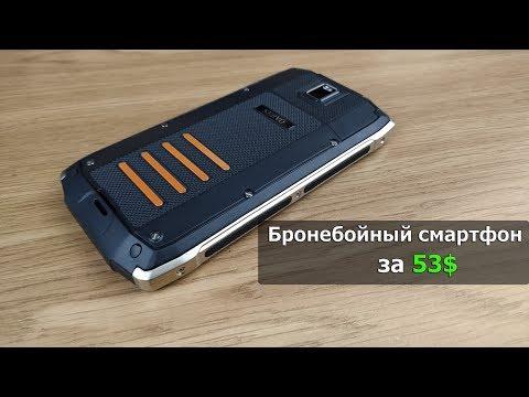 Самый дешевый защищенный смартфон IP67 | Что будем с ним делать?