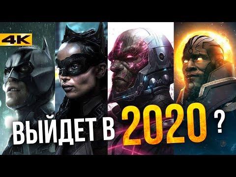 Лига Справедливости - разбор сюжета Зака Снайдера. Как WB убивала трилогию.
