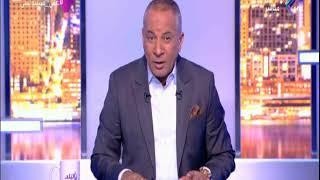 أحمد موسى : «وائل عباس نسي انه في يوم للحساب .. وكل واحد هيدفع التمن»