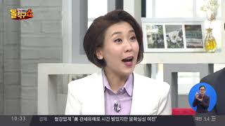 [신문한컷]한국보도사진전 대상작 '올림머리 푼 박 전 대통령'