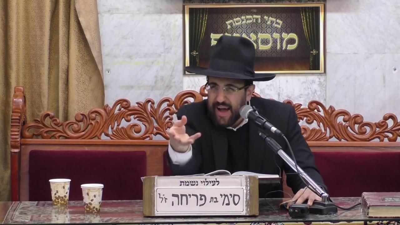 הרב מאיר אליהו וארא ימי השובבים 1 תשעח סגנון מיוחד מומלץ-rabbi meir eliyahu vaera shovavim 1