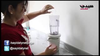 كيف ننظّف الخلاط الكهربائي؟