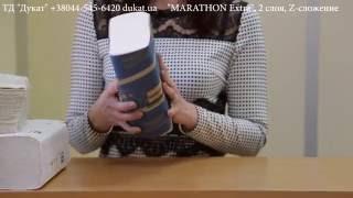 Смотреть видео бумажные полотенца для диспенсера
