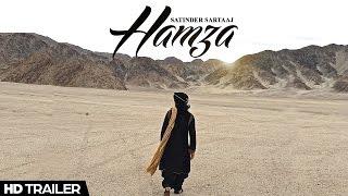 Satinder Sartaaj - Hamza - Trailer