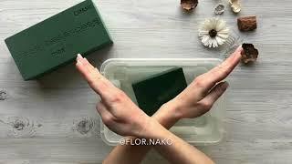 как сделать из губки цветок