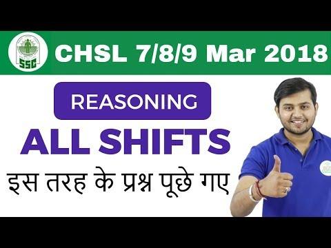 SSC CHSL Reasoning Analysis | 7th/8th/9th Mar 2018 | All SHIFTS I Day 02