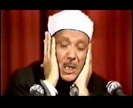 Abdul Qari Basit