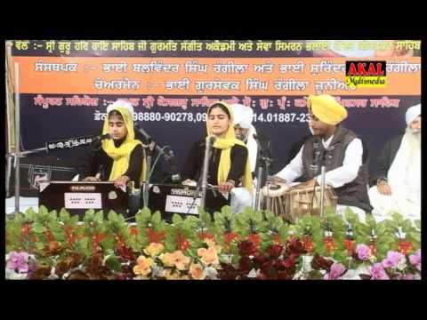 002 Students Academy Kiratpur Sahib
