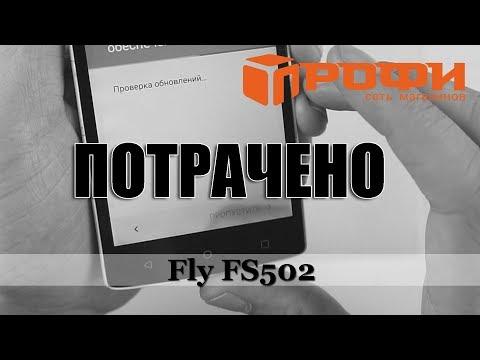 ПОТРАЧЕНО!!! Fly FS502 разборка и замена стекла дисплейного модуля. Профи.