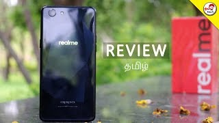 Realme 1 unboxing & Full Review with Pros & Cons   Tamil Tech