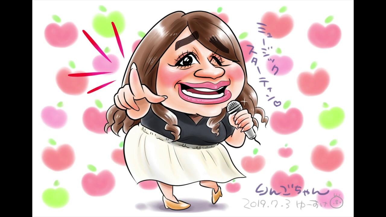 りんごちゃんの似顔絵メイキング!似顔絵の描き方/iPad/クリップスタジオ/作家ゆーすけ