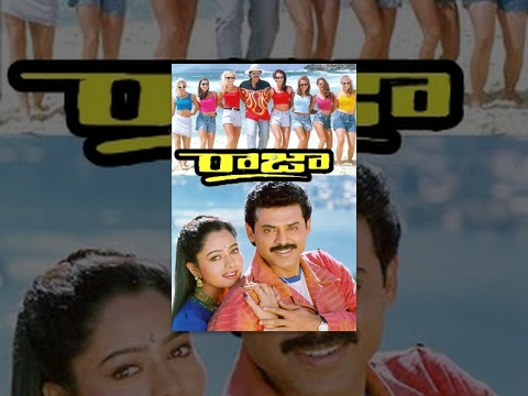 Raja Telugu Full Movie | Venkatesh, Soundarya, Abbas | #TeluguMovies