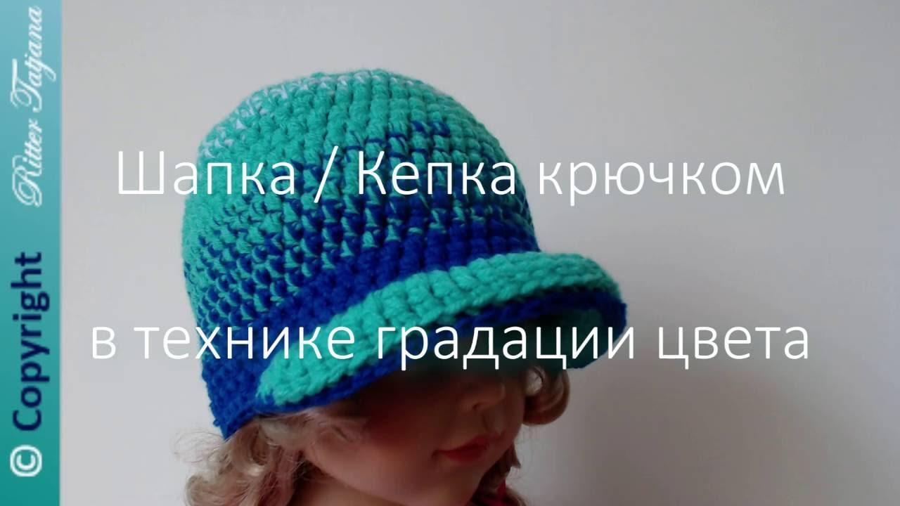 Большой выбор спортивных шапок в интернет-магазине ☆atributika&club☆ с символикой профессионального спортивного клуба. ▻доставка во все регионы рф. ☎ 8 (800) 555 04 90!