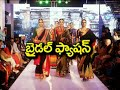 BMW India Bridal Fashion Week 2015 In Hyderabad Vanitha TV mp3