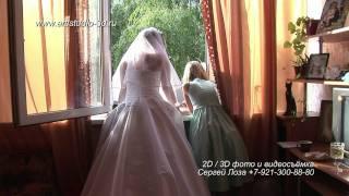 Свадебное видео. Ожидание жениха