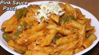 Red & White Sauce Pasta | Pink Sauce Pasta Recipe | Quick And Easy Pasta Recipe | Kanak's Kitchen