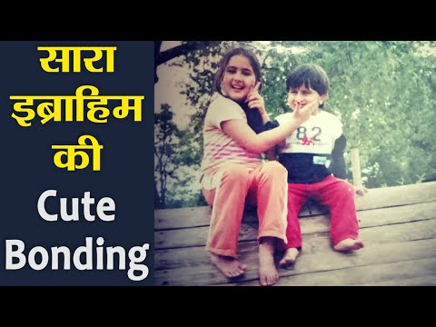 Sara Ali Khan shares cute Throwback photo with Ibrahim Ali Khan on Siblings Day | Boldsky Mp3