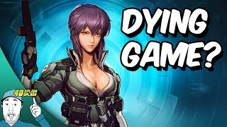 A DYING GAME? Ghost in the Shell: Stand Alone Complex First Assault Online