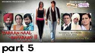 YARAAN NAAL BAHARAAN 2 | LATEST PUNJABI MOVIE | PART 5 OF 6 | POPULAR PUNJABI MOVIES