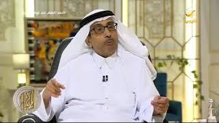 د. أحمد البسام يحسم الجدل التاريخي حول تاريخ خروج آل الصباح من نجد وبداية حكمهم بالكويت