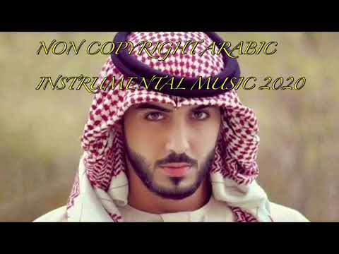 Arabic Instrumental Non Copyright Music For Office Live Streaming Youtube