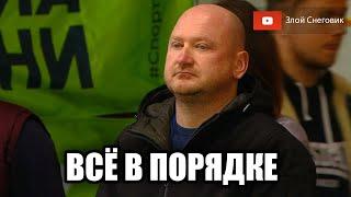 ВОТ ТЕПЕРЬ ВСЁ В ПОРЯДКЕ Мужчины Кубок России 2020 в Сызрани Короткая Программа